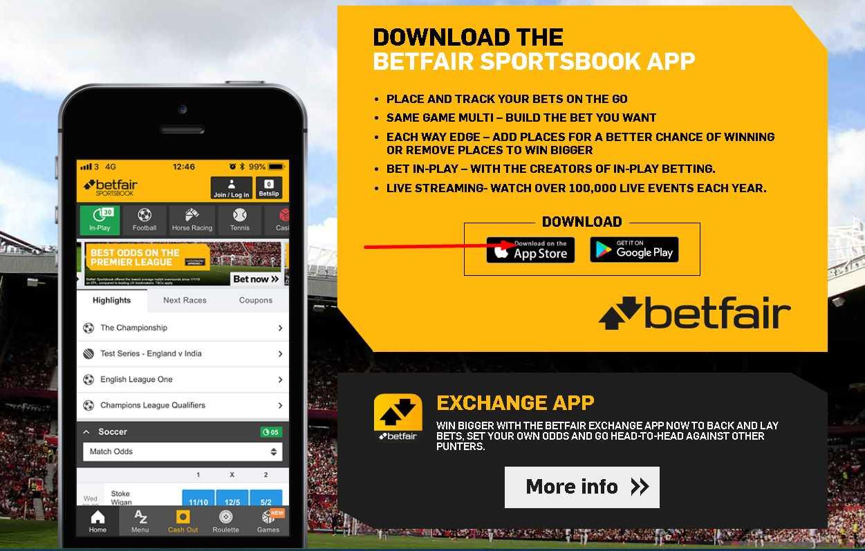 Betfair Download