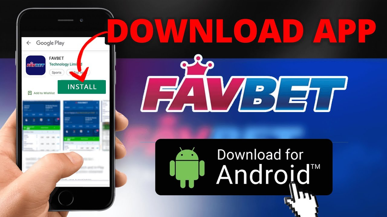 Favorit android app